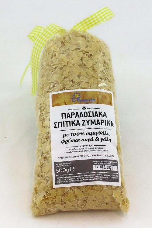 Χυλοπιτάκι - Παραδοσιακά Ζυμαρικά